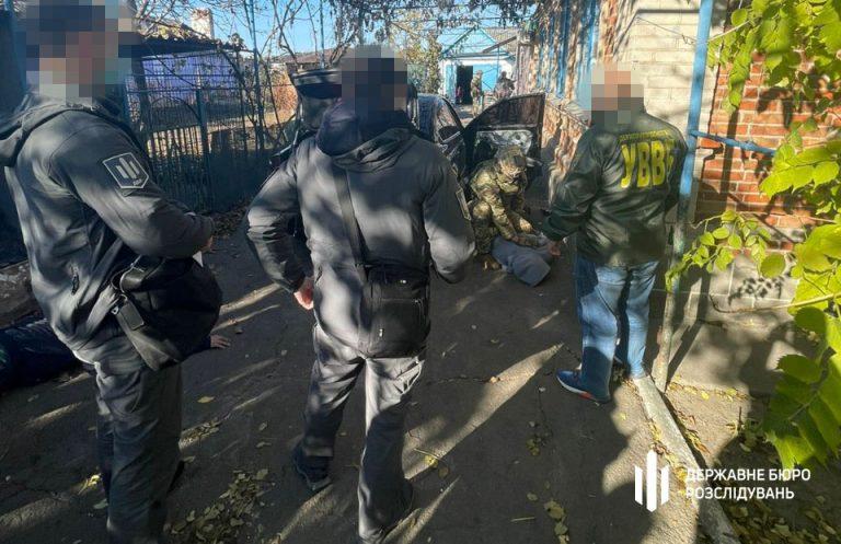 На Волині та Донеччині викрили правоохоронців, які продавали наркотики (відео)