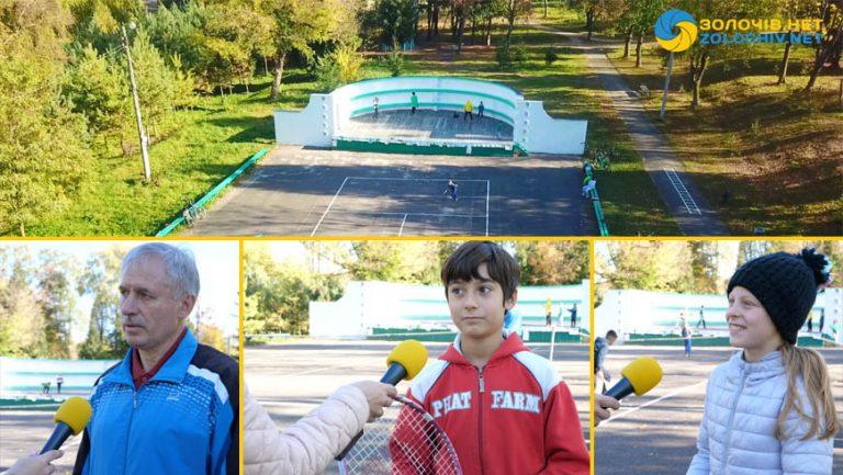 У Золочеві відбувся тенісний турнір (відео)