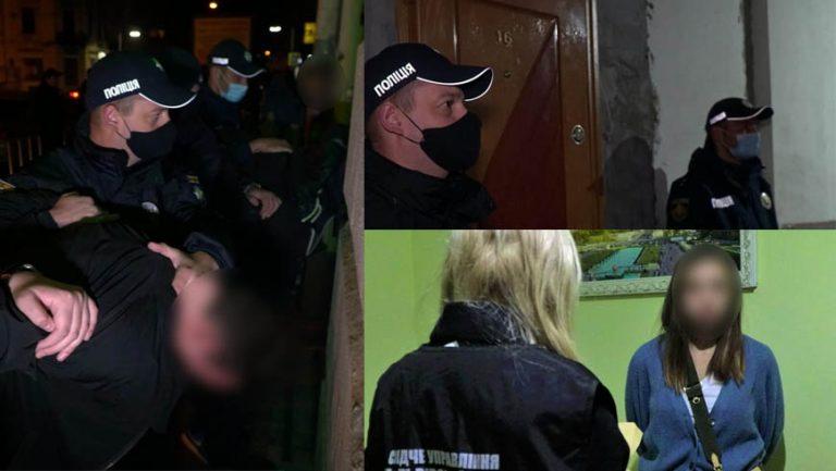 У Львові вимагали за звільнення викраденої дівчини 2 мільйон євро